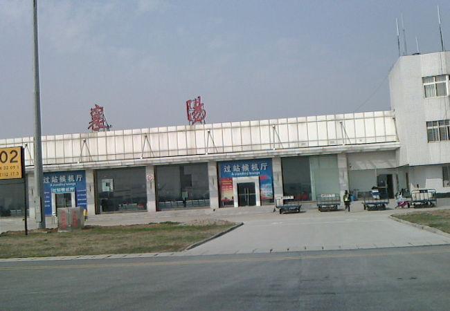 襄樊・劉集空港 (XFN)