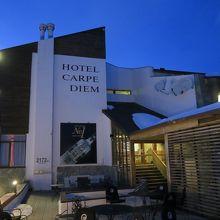 ホテル カルペ ディエム