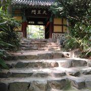 韓国民族村行ってきました