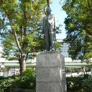 大阪では非常に有名な、昔の大阪市長です。