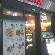 小田原駅での軽い朝食に便利なモーニングセット
