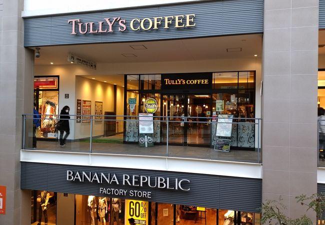 タリーズコーヒー 三井アウトレットパーク入間店