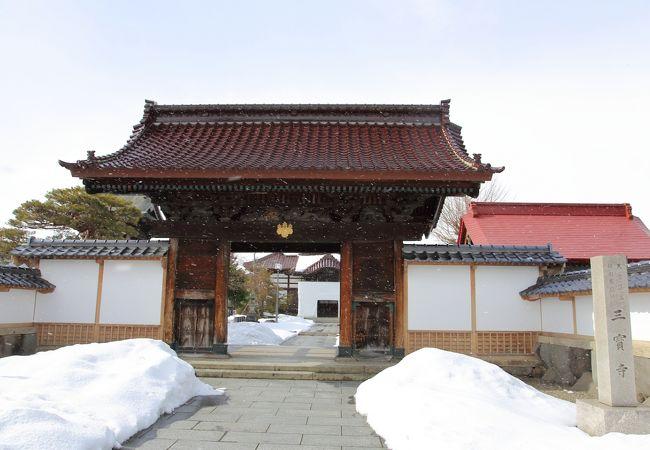織田家の菩提寺