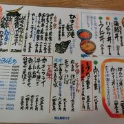 松島の港の近くにある牡蠣が有名なお店です。