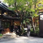 黒川温泉の食事処『味処なか』