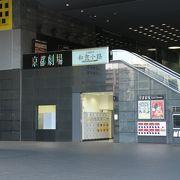 2017年03月 京都市 「京都劇場」