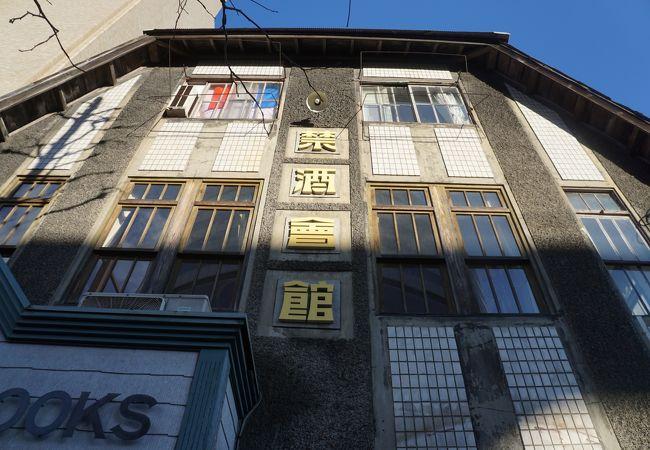 岡山空襲を免れた貴重な大正期の建物