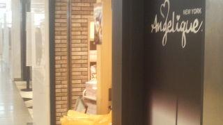 アンジェリークNY (東京駅一番街本店)