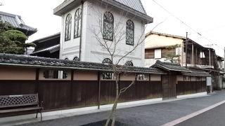 倉の館三角邸