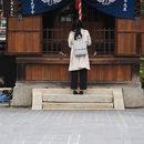 胡堂 (恵比須社)