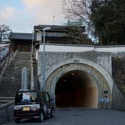 鶴形山を抜けていく自動車道のトンネル