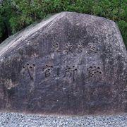 倉敷は徳川幕府の直轄領