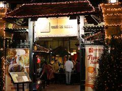 クアン アンゴン (ホアンキエム店)