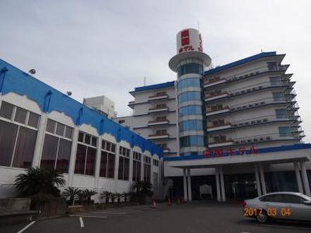 南国ホテル(伊東園ホテルズ) 写真