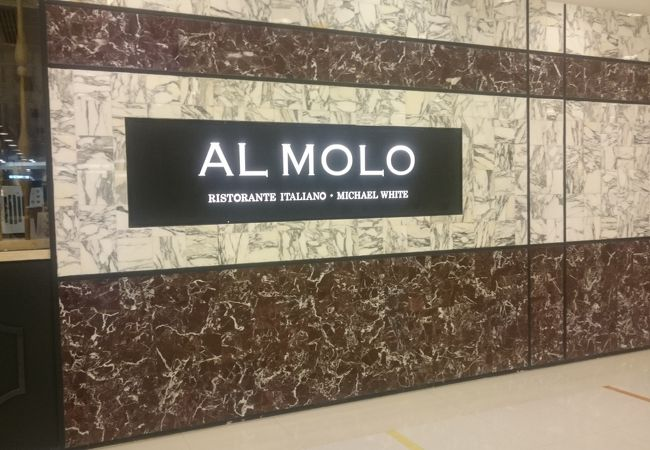 アル モーロ