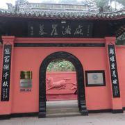 楽山大仏の近くにある 後漢時代の陵墓
