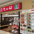 写真:なか卯 (イオン茅ヶ崎中央店)