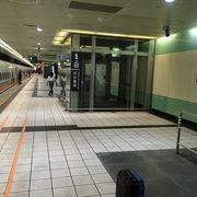 MRTが出来て、空港アクセスが便利に