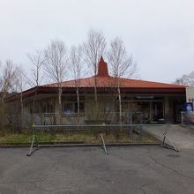 赤城山総合観光案内所(白樺の森文学コーナー)