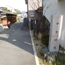 旧京街道の跡