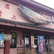 村上らしい博物館