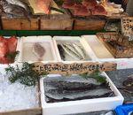 三崎まるいち魚店
