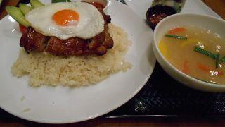 アジアン料理のお店です
