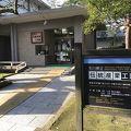 写真:石川県産業展示館
