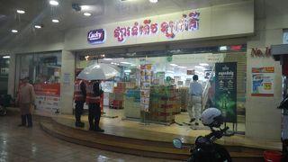 ラッキー スーパーマーケット