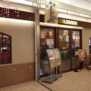プリズム福井にあるカフェチェーンの店舗