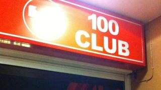 100クラブ