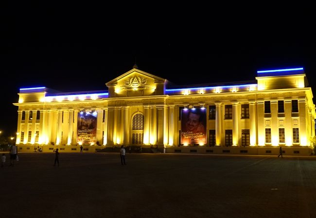 国立文化宮殿 (国立博物館)