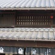 江戸期の建築様式を持つ木造家屋