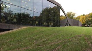 オードロップゴー美術館