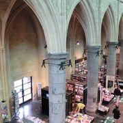 「世界一美しい本屋」の看板に偽りなし