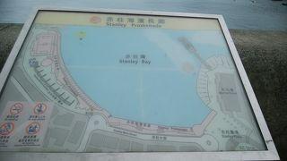赤柱海浜長廊