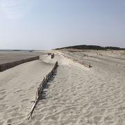 名古屋から行きやすい砂丘