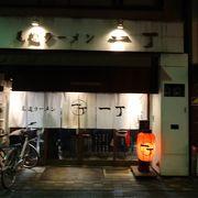 尾道ラーメン、美味しい!