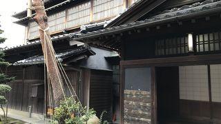 石川国際交流サロン