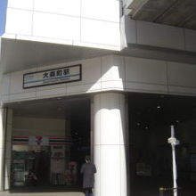 平成22年5月に高架になりました。