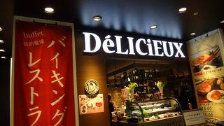 デリシュー 成田店