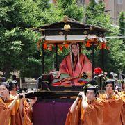 京都三大祭りの中では一番地味かな?