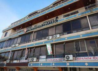 Palau Paradise Hotel 写真