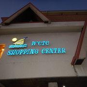 パラオで一番大きなショッピングセンター