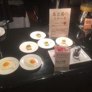 JALシティ那覇の朝食会場!清潔感あり。