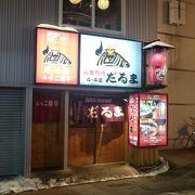 ジンギスカンの人気店