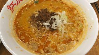 紅虎家常菜(DELI) 東京駅一番街店