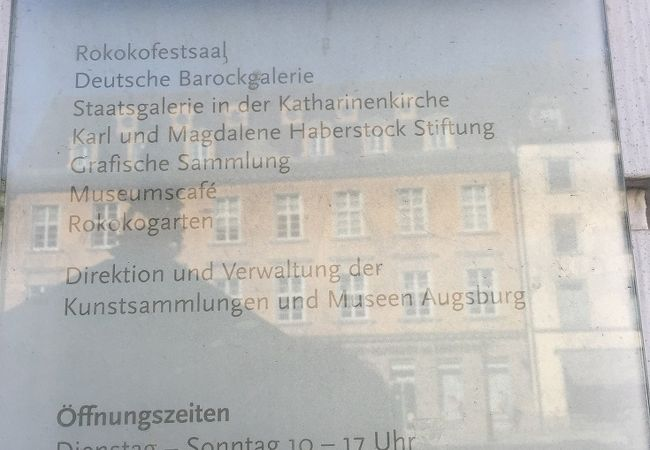 シェッツェラー宮殿 (州立絵画館/ドイツ バロック美術館)