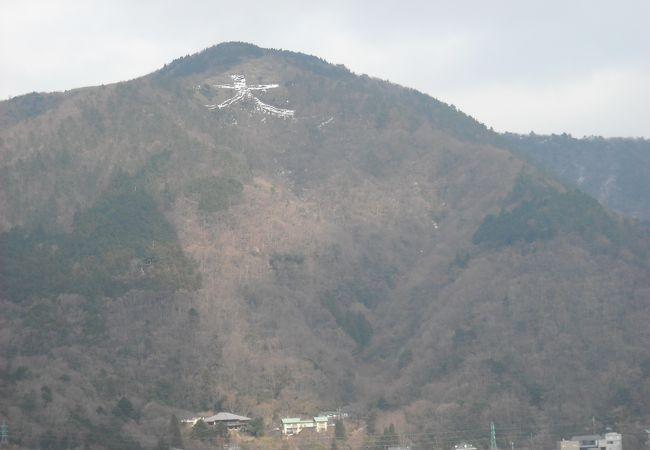 雪景色の大文字