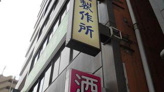 犬印鞄製作所 (雷門通り店)